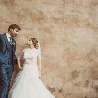 Geschützt: Wedding RASPI
